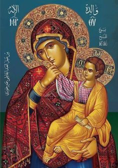I like this as it's intricate, smart and pretty, a good to see unusual mix. Religious Pictures, Religious Icons, Religious Art, Madonna Art, Madonna And Child, Religion, Mama Mary, Religious Paintings, Blessed Mother Mary