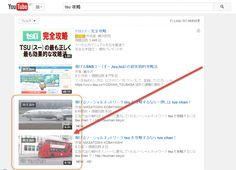 投稿してから数時間で YouTube 検索結果1ページ3番目にリストされました! | MASATOSHI KOBAYASHI