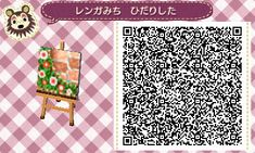 Animal Crossing: New Leaf & HHD QR Code Paths , acnl-city: Hi ! This is my crea… Animal Crossing: New Leaf & HHD QR Code Paths , acnl-city: Hi ! This is my creations of patterns… Animal Crossing 3ds, Animal Crossing Qr Codes Clothes, Wedding Stage Decorations, Code Wallpaper, Wall Wallpaper, Acnl Paths, Motif Acnl, Ac New Leaf, Motifs Animal