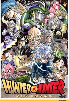Hunter x Hunter / DBZ OMG lolol I could totally see this <----I couldn't (not a fan of DBZ), but I'll pin it for the HxH half of it. <---- I can (big fan of DBZ) totally pinning though mainly for DBZ and Cell. Dragon Ball Z, Hunter, Hunter Anime, Hunter X Hunter, Anime Crossover, Anime, Movie Character Posters, Fan Art, Manga