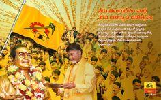 Telugu Desam Party, New Wallpaper, Painting, Painting Art, Paintings, Drawings