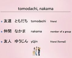#Japanese #Nihongo #Language #Learn #study #grammar #vocabulary #School #Tokyo #Japan #MLC #mlcjapanese #日本語 #にほんご #lesson #hiragana #katakana #kanji #ひらがな #カタカナ #漢字