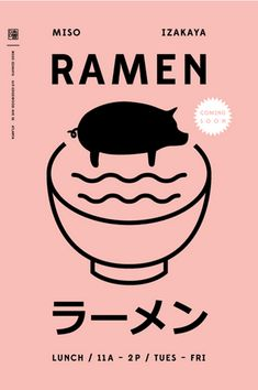 Japanese Poster Design on InspirationdeYou can find Japanese graphic design and more on our website.Japanese Poster Design on Inspirationde Cover Design, Graphisches Design, Logo Design, Pink Design, Layout Design, Design Ideas, Creative Design, Graphic Design Posters, Graphic Design Typography