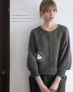 Poncho cardigan from おうちニット vol.3 (Hand Knit Story vol. 3)