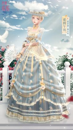 ✨✨ Shining Nikki ✨✨ — >>[[ Nikki Diary :: Official ]] Star Fashion, Fashion Art, Santa Decorations, Rose Shop, Spring Is Coming, Up Game, Anime Outfits, Fantasy Girl, Prom Party