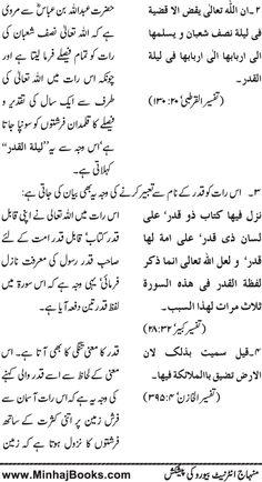Page # 154 Complete Book: Falsfa-e-Som --- Written By: Shaykh-ul-Islam Dr. Muhammad Tahir-ul-Qadri