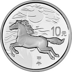 103 best silver coins images rare coins coins money 1923 Peace Gold Dollar china 2014 10 yuan year of the horse proof silver coin