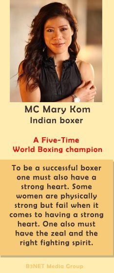 """""""I still remember I was castigated by my father who said with a battered and bruised face, I should not expect to get married. He was furious that I took to boxing – a taboo for women – and he did not have the slightest idea about it. But my passion for the sport had got the better of me and I thank my cousins who coaxed and cajoled my father into eventually giving his nod. I'm happy that I did not let anybody down"""""""