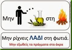 εκ2 Learn Greek, Greek Language, How To Stay Motivated, Learning, Blog, Olive Tree, Autumn, Fall Season, Greek
