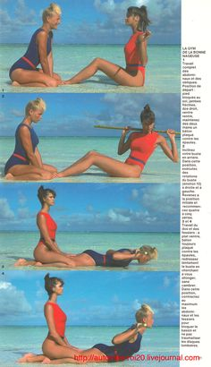 Elle MacPherson & Hunter Reno by Gilles Bensimon |Elle France July 1984