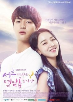 SBS drama 'Thirty But Seventeen' is overwhelming the ratings and the competition. According to Nielsen Korea nationwide, 'Thirty But Seventeen' rated and which shows and increase by each. Drama Korea, Korean Drama Movies, Korean Actors, Kdrama, Series Movies, Tv Series, Hd Movies, Ye Ji Won, Kim Hyung
