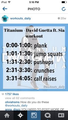 Song Workout