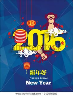 Greeting Card New Year Chinese Photos et images de stock   Shutterstock
