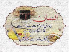 Muslim Pictures