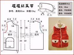 Modelagem de colete para menina de 18 meses a 24 meses!