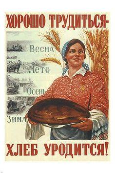 AGRICULTURAL PROPAGANDA Vintage Poster1947 M. Soloviev Soviet Union 24X36