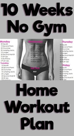 10 Week No-Gym Home Workout Plan