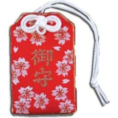 Japanese Shinto Lucky Charm - Sakura Omamori good luck