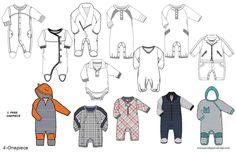Jumpsuit/Boilersuit for Boys
