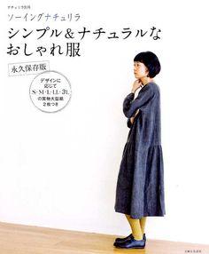 Patrones de vestido de estilo simple y Natural - libro de costura japonesa para mujeres ropa cómoda - Naturela especiales, Tutorial de costura fácil, B1488