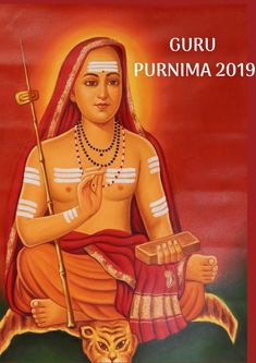 Guru Purnima 2020 is being celebrated with Shirdi Saibaba and 18 Siddhars Homam. Take part to get multiple boons and see miracles happen in your life. Shiva Art, Shiva Shakti, Krishna Art, Hindu Art, Good Morning Beautiful Pictures, Mahavatar Babaji, Rama Image, Saints Of India, Kali Mata