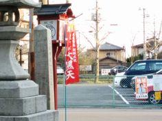 平沢邸前を北側から。マラソン大会の時、近所のおばあさんの家から出てきた後、この金網の前でしゃべってた。