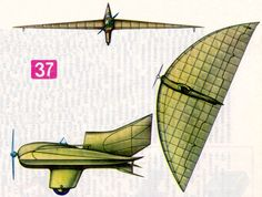 БИЧ-3 Flight Wings, Flying Wing, Airplane, Aviation, Aircraft, Friends, Plane, Amigos, Planes
