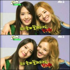 """@HyoyeonFacts: Happy birthday to our dearest deer, Im Yoona! All the best for her♡ #윤아야생일축하해 """