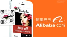 Alibaba Group Is Partnering With Visualead For New Dotless QR Codes