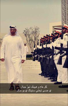 Kim Basinger Now, Sheikh Mohammed, Arabic Love Quotes, Islam Quran, Makeup Routine, Good Looking Men, Abu Dhabi, Dubai, How To Look Better