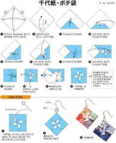 千代紙・ポチ袋のイヤリング