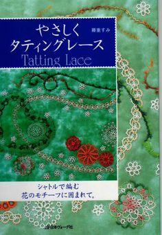 Gallery.ru / Фото #1 - Yasashiku_Tatting_Lace - mula