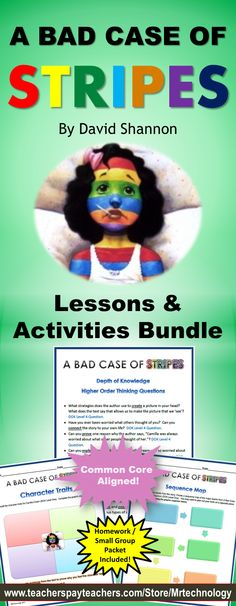 NEW! Now includes a homework / small group packet for review! Bundle also uses Depth of Knowledge (DOK) multi-level activities to help students gather information and understand what they are reading.