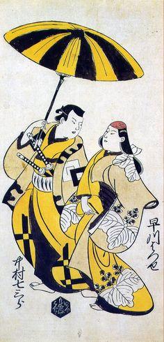 KIYONOBU-Hayakawa-R - 浮世絵 - Wikipedia