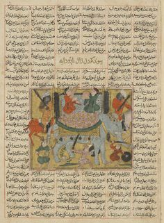 Arts of the Islamic World | <i>Celebrations in Kabulistan</i> from a <i>Shahnama</i> (Book of kings) by Firdawsi | F1929.34