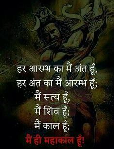 Waru 🙏🙏🙏 Bam bhole Shiva Tandav, Rudra Shiva, Shiva Statue, Shiva Art, Lord Shiva Hd Wallpaper, Lord Krishna Wallpapers, Lord Shiva Mantra, Lord Shiva Sketch, Aghori Shiva