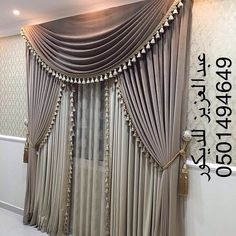 17 Window Treatment Ideas for Every Room in Your Home Curtains And Draperies, No Sew Curtains, Luxury Curtains, Elegant Curtains, Home Curtains, Black Curtains, Beautiful Curtains, Modern Curtains, Window Curtains