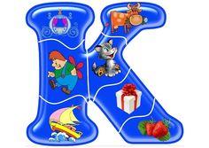 Фотография Russian Alphabet, Russian Language Learning, Alien Drawings, Alphabet Style, Studio Background Images, Christmas Frames, Rubber Rain Boots, Kindergarten, Clip Art