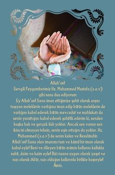 Amin Amin Amin ya Rabbe'l-Âlemin! Islam Muslim, Allah Islam, Ethics Quotes, Muslim Images, Baby Knitting Patterns, Amen, My Favorite Things, Cases, Cool Words