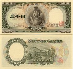 japan currency | Japan 5000 Yen 1957 - Japanese Currency Bank Notes, Paper Money…