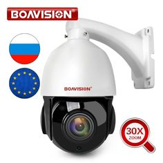 Video Surveillance Surveillance Cameras 2019 Latest Design Heanworld Waterproof Ip Camera 720p Cctv Security Dome Camera Video Capture Surveillance Hd Onvif Infrared Ir Camera Outdoor