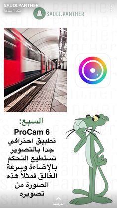 Photos Tumblr, My Photos, Iphone App Layout, Arabic Funny, Song Playlist, What I Need, Netflix Movies, Computer Programming, Best Apps