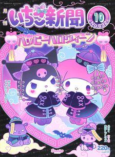 Hello Kitty Iphone Wallpaper, Sanrio Wallpaper, Kawaii Wallpaper, Wallpaper Iphone Cute, Hello Kitty Art, Hello Kitty My Melody, Sanrio Hello Kitty, Animes Wallpapers, Cute Wallpapers