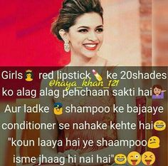 Heights of stupidity Boys r fool Funny Statuses, Funny Qoutes, Jokes Quotes, Life Quotes, Memes, Crazy Girl Quotes, Girly Quotes, Crazy Girls, Girly Facts