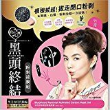 My Scheming Blackhead Acne Removal Activated Carbon 3 Steps Mask Set - http://www.acnemov.com/my-scheming-blackhead-acne-removal-activated-carbon-3-steps-mask-set/