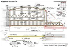 Откатные ворота на тросах (Визуализация/3D) - фри-лансер Дмитрий Коральков [dlkoralkov].