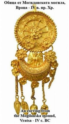 A two-day scientific conference in the northwestern Bulgarian city of Vratsa is marking the anniversary since the discovery of one of the most impressive treasures of Ancient Thrace – the Mogilanska Mound treasure. The Mogilanska Mound Treasure, also. Antique Gold, Antique Jewelry, Gold Jewelry, Jewelery, Ancient Aliens, Ancient Art, Ancient History, Medieval Jewelry, Ancient Jewelry