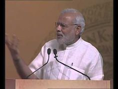 Prime Minister's remarks at the inaugural session of RBI Conference on Financial Inclusion