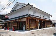 【富田林寺内町の探訪】 江戸時代の伝統的町並みの魅力発見【Tourist guide to Jinaimachi town, Tondabayashi, a historic district and heritage site of Japan】
