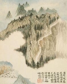 Shitao (1642–1707). Landscapes for Huang Lü (leaf 1), 1694. Ink and color on paper, album of eight leaves. Los Angeles County Museum of Art, Los Angeles County Fund, 60.29.1a–h.
